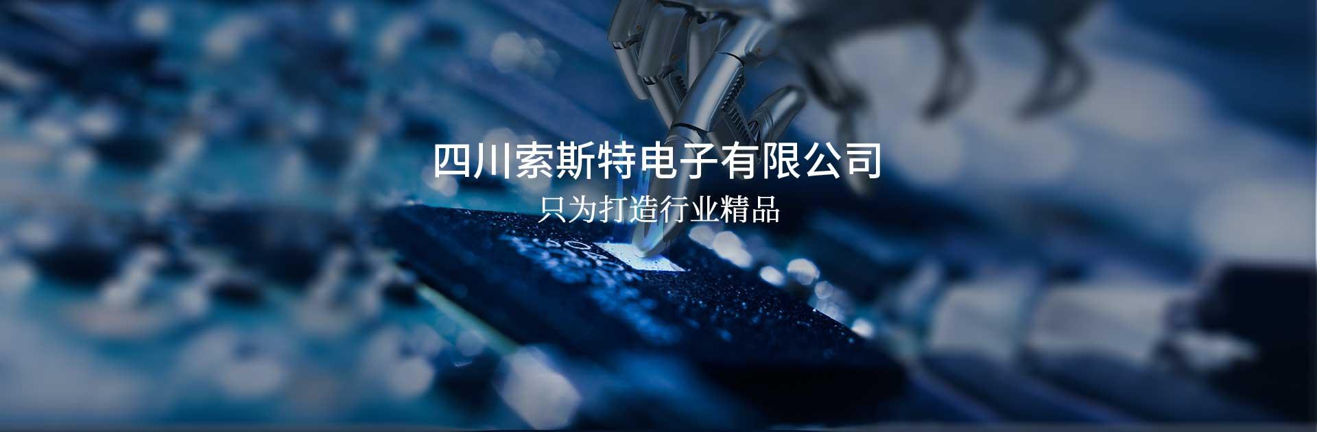 石英晶体产品生产